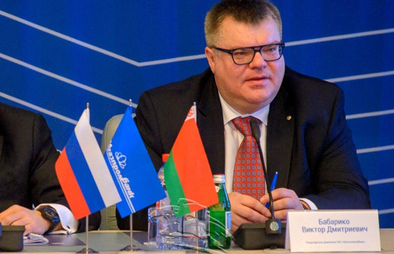 Свободу Бабарико! Требование ЕС к властям Белоруссии