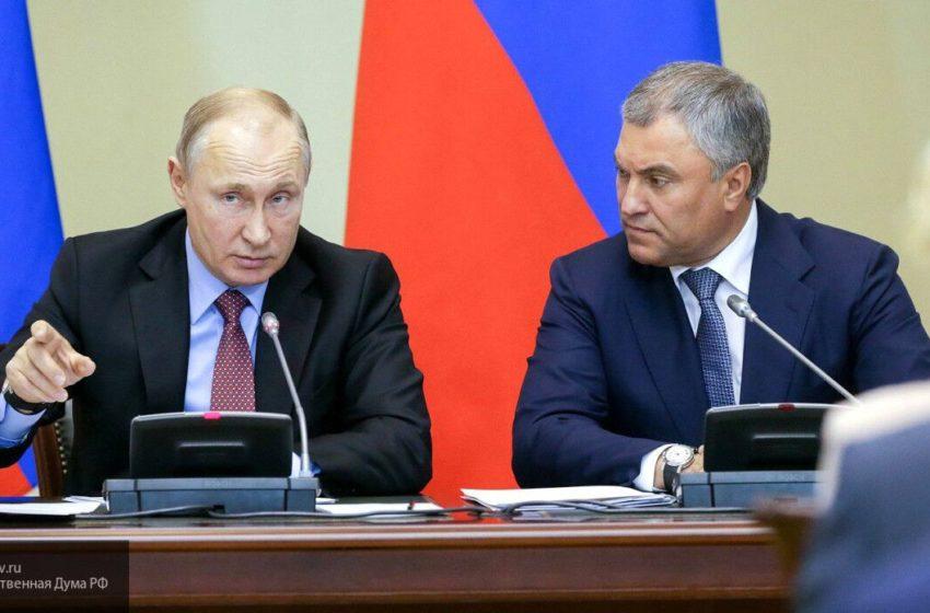 Путин forever: парадоксальное заявление Вячеслава Володина