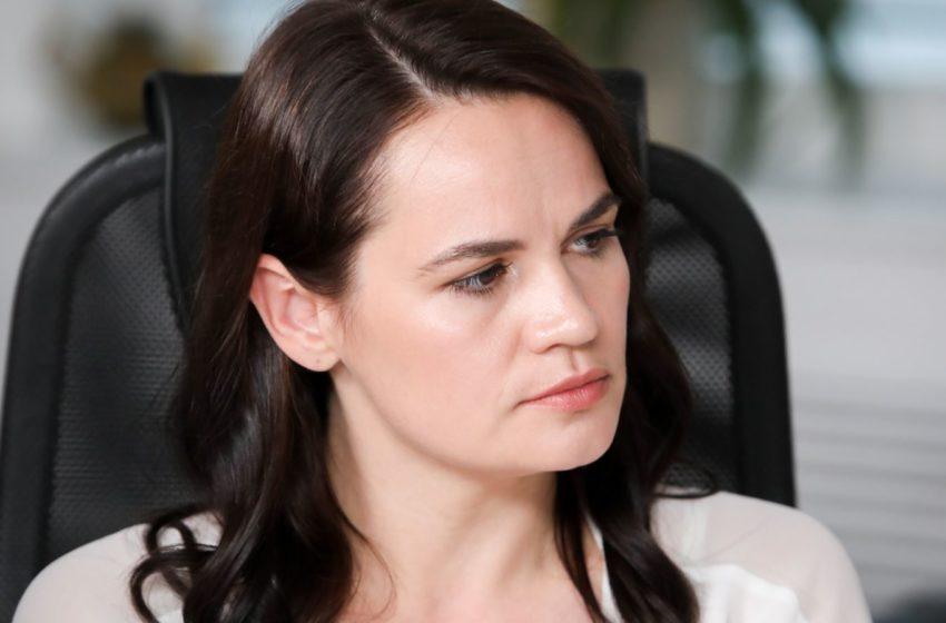 Чешский сюрприз.Тихановскую не допустят на встречу Вышеградской группы