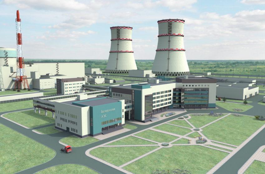 Что такого ужасного в Островецкой АЭС? Почему ее не вводят в эксплуатацию?
