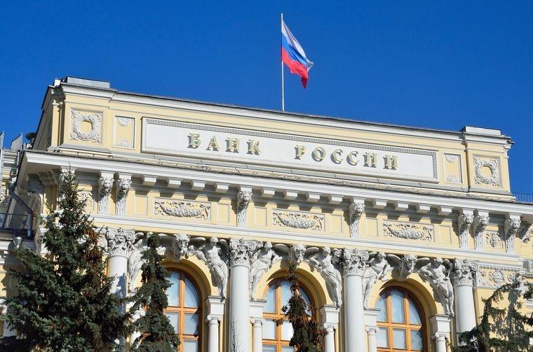 Центробанк РФ начал печатать деньги. Либерализму в финансах пришел конец?