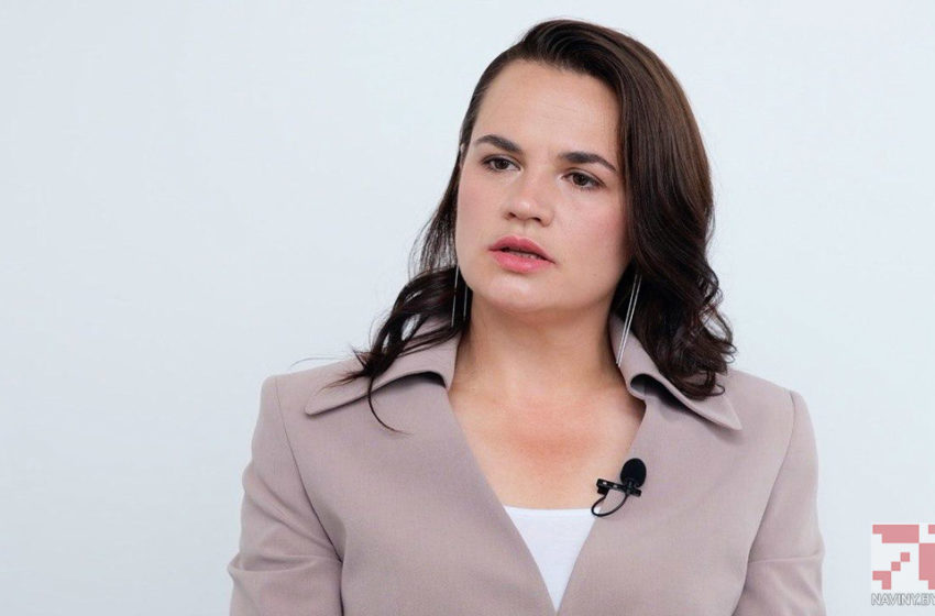 Попросила помощи у Европы. Как Тихановская хочет безопасно вернуться в Беларусь
