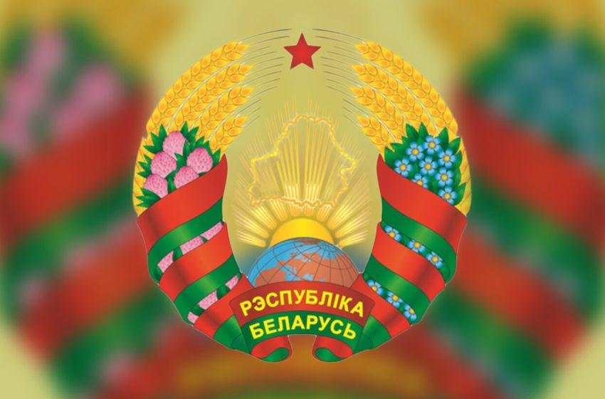 Новый герб Беларуси. Что в нем изменилось?