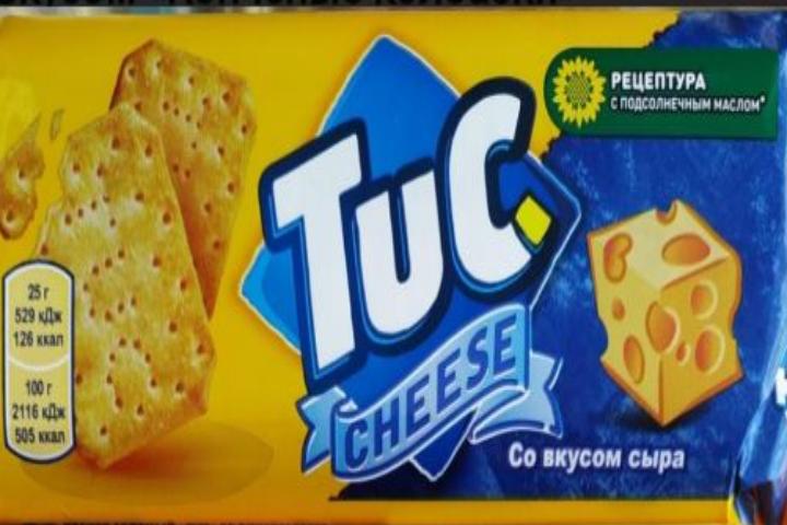 Почему запретили продажу крекеров Tuc в Беларуси. Настоящие причины