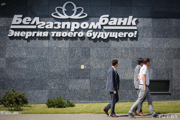 Боялись мести со стороны руководства. Признания причастных по делу «Белагазпромбанка»