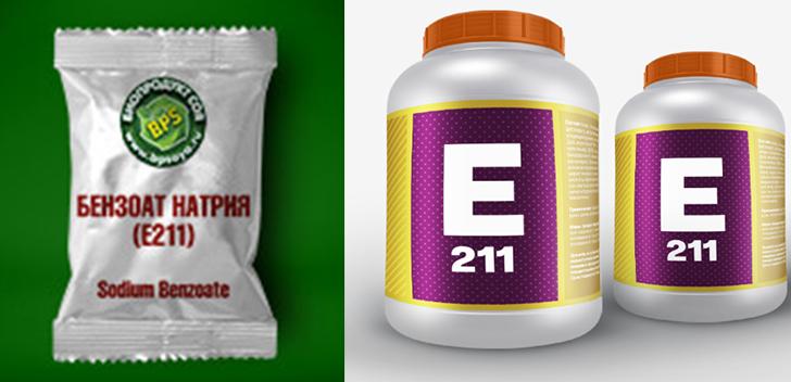 benzoat-natrija-e211-1