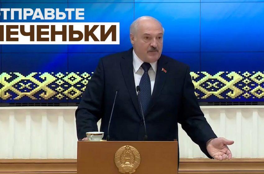 Отправьте в Вашингтон белорусского печенья! Распоряжение Александра Лукашенко
