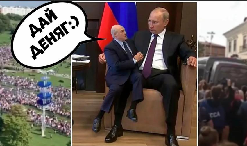 Мемы с Лукашенко. Что мы еще не знали?