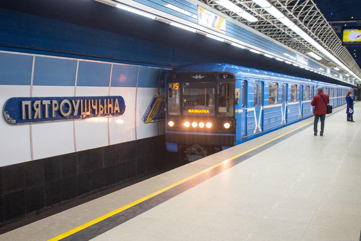 poezd-minskogo-metro