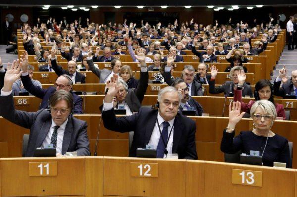 Евродепутаты